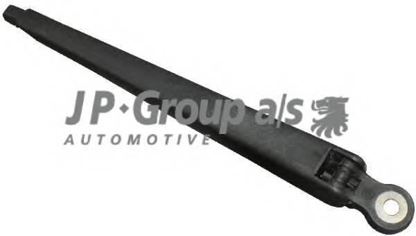 JP GROUP 1198300400