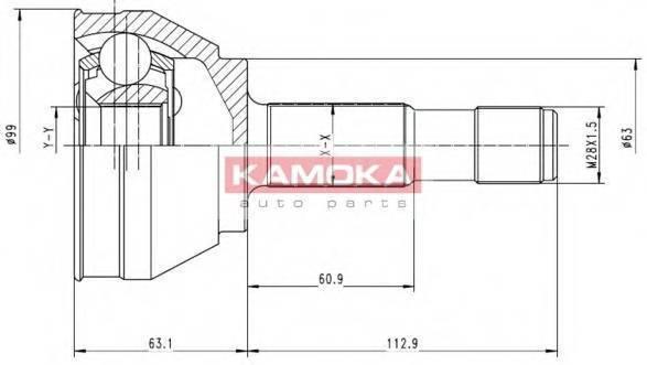 KAMOKA 6152