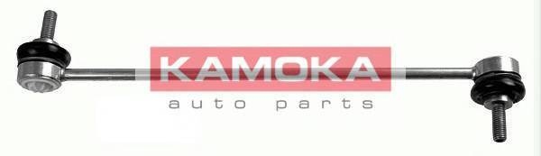 KAMOKA 990020