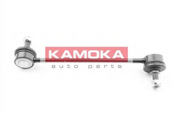 KAMOKA 990031