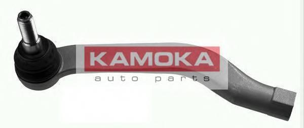 KAMOKA 990037