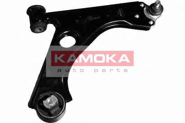 KAMOKA 9919275