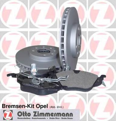 ZIMMERMANN 640420400