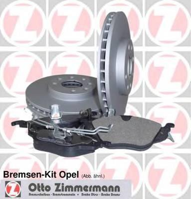 ZIMMERMANN 640420500